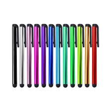 Ручка Умный – Купить Ручка Умный недорого из Китая на ...