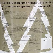 <b>Масло для наружных работ</b> Tikko цвет белый 2.4 л в Москве ...
