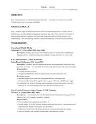 resume objectives for fashion retail example good resume template resume objectives for fashion retail resume samples sample resume examples objective for resume retail s
