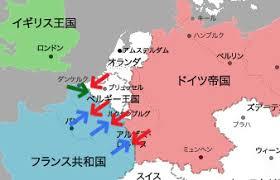 「ヴェルダンの戦い」の画像検索結果