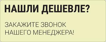 <b>Рамка</b> на 4 поста <b>Werkel Snabb</b> WL03-Frame-04 белый