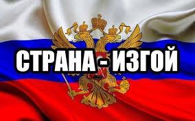 """Кремлю важно показать, что есть хоть какое-то международное внимание к РФ, - Елисеев объяснил, почему Путин согласился на встречу в """"нормандском формате"""" - Цензор.НЕТ 6468"""