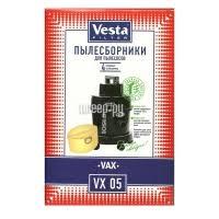 Купить <b>Комплект пылесборников Vesta</b> Filter EX 03 по низкой ...