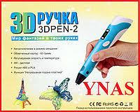 <b>3д ручка</b> Myriwell в Беларуси. Сравнить цены, купить ...