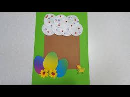 Дерево Летом <b>Аппликация</b> из цветной бумаги - YouTube
