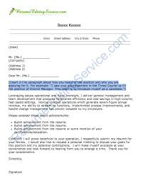 medical assistant cover letter sample format for writing examples of effective cover letters