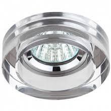 Зеркальные <b>светильники</b> - купить <b>светильники</b> с доставкой по ...
