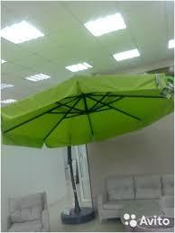 <b>Зонты садовые Sun garden</b> с подставкой купить в Краснодаре ...