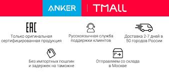 Cargadores de teléfono móvil <b>Anker</b> A7514 accesorios de pc ...