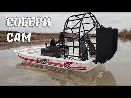 Тест-драйв <b>радиоуправляемой</b> лодки <b>ProBoat</b> Voracity-E 914мм с ...