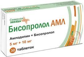 Купить <b>Бисопролол амл</b>-<b>сз</b> таб <b>5мг</b>+10мг 30 шт (амлодипин+ ...