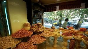 photo قیمت دقیق آجیل برای عید ۹۶ از سوی اتحادیه