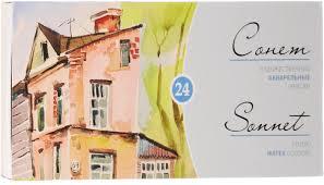<b>Сонет</b> / <b>Краски</b> акварельные в кюветах, 24 цвета по 2,5 мл, ЗХК ...