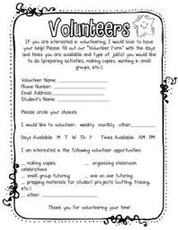 ideas about parent volunteer letter on pinterest   parent    fabulous in first  free download  parent volunteer form  love that my parents are