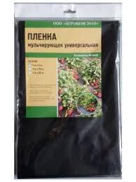 Агроком — Каталог товаров — Яндекс.Маркет