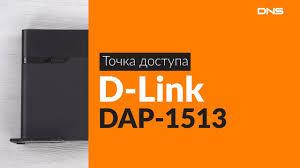 Распаковка точки доступа <b>D</b>-<b>Link DAP</b>-<b>1513</b> / Unboxing <b>D</b>-<b>Link</b> ...