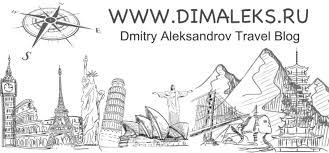 Мое снаряжение   Блог о путешествиях. Индивидуальные туры ...