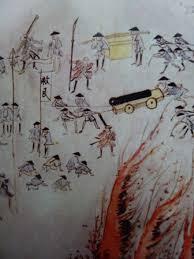 「大塩平八郎の乱: 大塩平八郎が自害」の画像検索結果