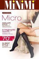 Гольфы <b>MINIMI MICRO</b> 70 den купить в Екатеринбурге