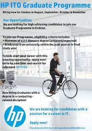 hp ito graduate programme gcu careers service blog recruitment flyer