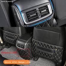 Автомобильное заднее сиденье, защита от удара, <b>накладка на</b> ...