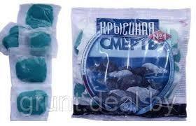 Крысиная смерть №1(мягкий брикет), 100 г, цена 1.80 руб ...