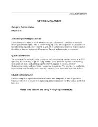 office-manager-job-description-responsibilities-qualifications ... office manager job description responsibilities qualifications