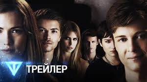 <b>Крик</b> / <b>Scream</b>: The TV Series – Русский трейлер (1 сезон) - YouTube