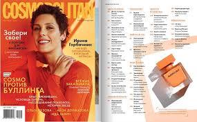 <b>Сентябрь 2020</b> | Архив номеров | Журнал <b>Cosmopolitan</b>