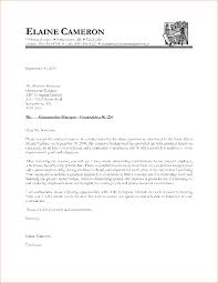 cover letter examples introduce yourself yourself cover letter example essay about yourself yourself cover letter example essay about yourself