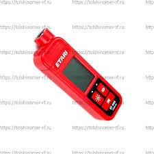 <b>Комбинированный Толщиномер ETARI ET</b> 444 PRO MAX