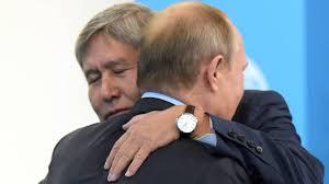 Алмазбек Атамбаев долетел до Кремля – Мир – Коммерсантъ