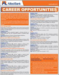 bank limited new jobs  allied bank limited new jobs 2017