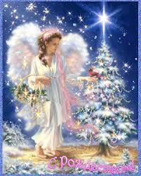 Картинки по запросу с рождеством картинки