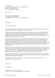 Example Of Application Letter For Teacher   Position   Cover