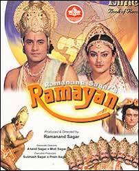 Ramayan serial on Doordarshan