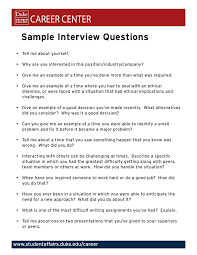 sample interview questions career center sample interview questions • tell me about yourself