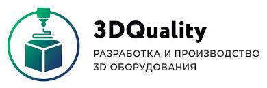 <b>Пластик</b> U3Print <b>PETG</b> - Материалы для 3D принтера от с ...