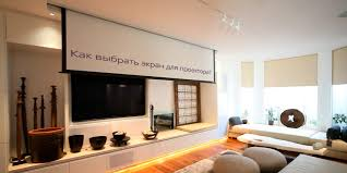 Как выбрать <b>экран для проектора</b> - домашний кинотеатр