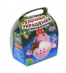 """""""<b>Набор</b> для творчества """"<b>Шар</b>-подарок. Свинья"""" (ВВ3069)"""" купить ..."""