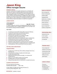 a well written resume example that will help you to convey your office manager skills sample of basic resume