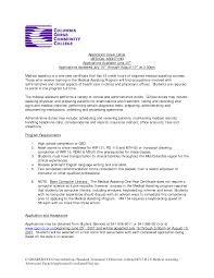 letter of recommendation for medical assistant cover letter cover letters entry level medical records assistant medical cover · letter of recommendation