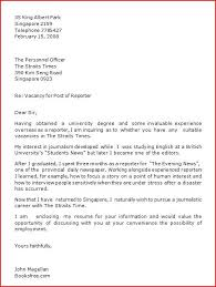 Application letter sample for bank job