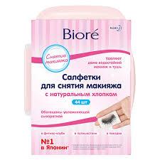 <b>Салфетки для снятия макияжа</b> `BIORE` 44 шт купить в интернет ...
