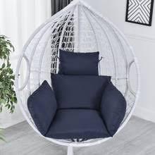 Висячий гамак, кресло, качающийся сад, на открытом воздухе ...