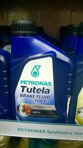 <b>Жидкость тормозная Tutela</b> Top 4/S DOT 4, 1л — «Рулевое Колесо»