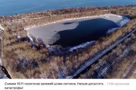 <b>Шлам</b>-туризм на Байкале: парадоксы регионального развития ...