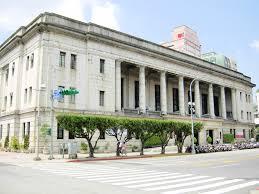Banco de Taiwán