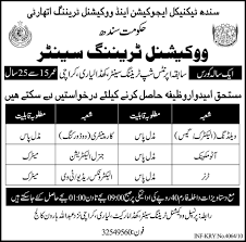 vocational training center karachi admissions admissions in vocational training center karachi admissions