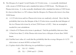 essay on mathematicians on mathematicians essay on mathematicians